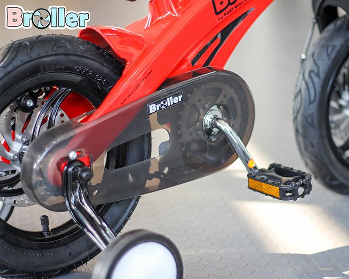Xe đạp Broller GN 13