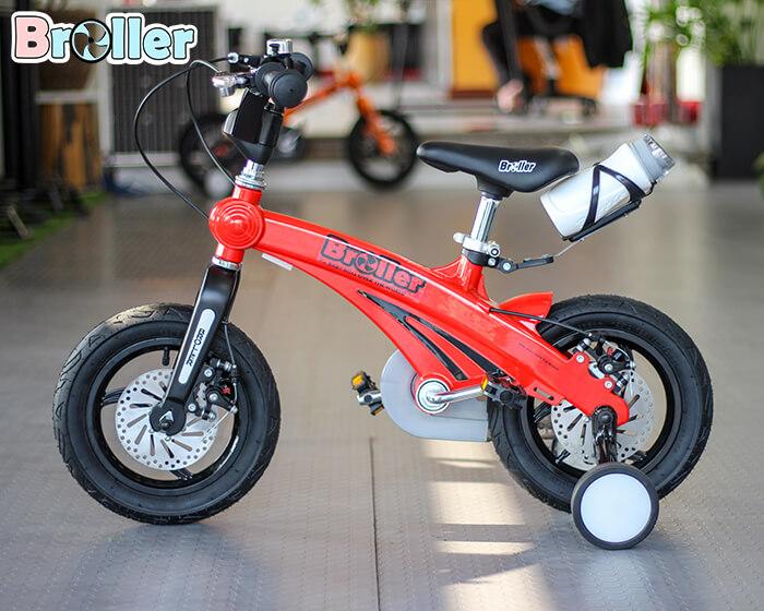 Xe đạp Broller GN 2