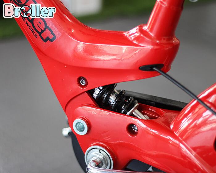 Xe đạp Broller JZB 12
