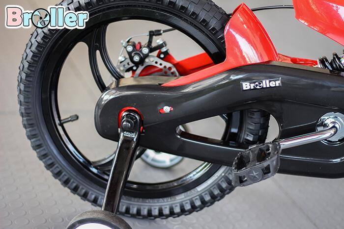 Xe đạp Broller JZB 14