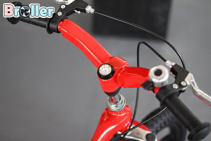 Xe đạp Broller JZB 7
