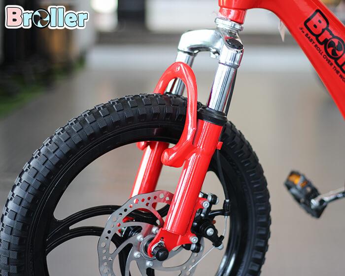 Xe đạp Broller JZB 8