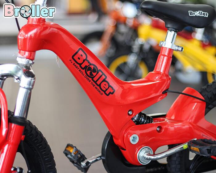 Xe đạp Broller JZB 9