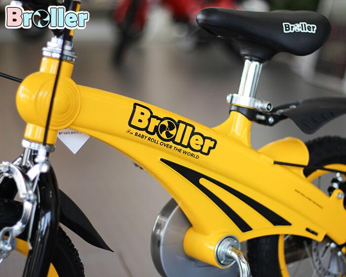 Broller SD 7