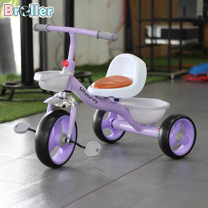 Xe đạp trẻ em 3 bánh Broller 2026 5