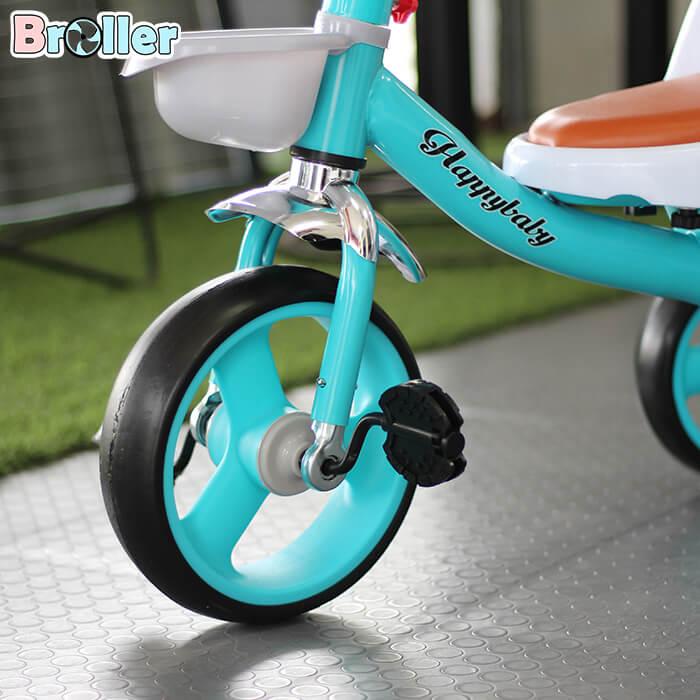 Xe đạp trẻ em 3 bánh Broller 2026 9