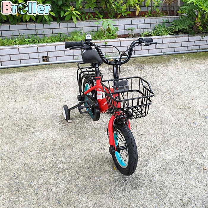 Xe đạp 2 bánh TNXTC-108 10