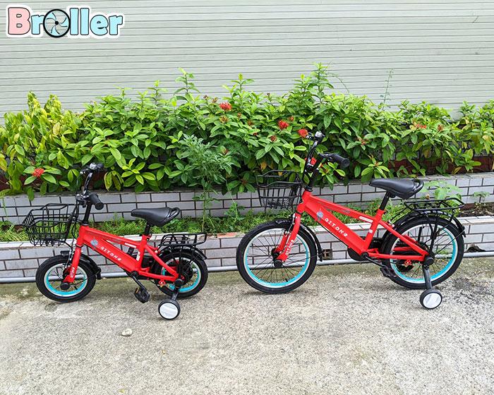 Xe đạp 2 bánh TNXTC-108 4