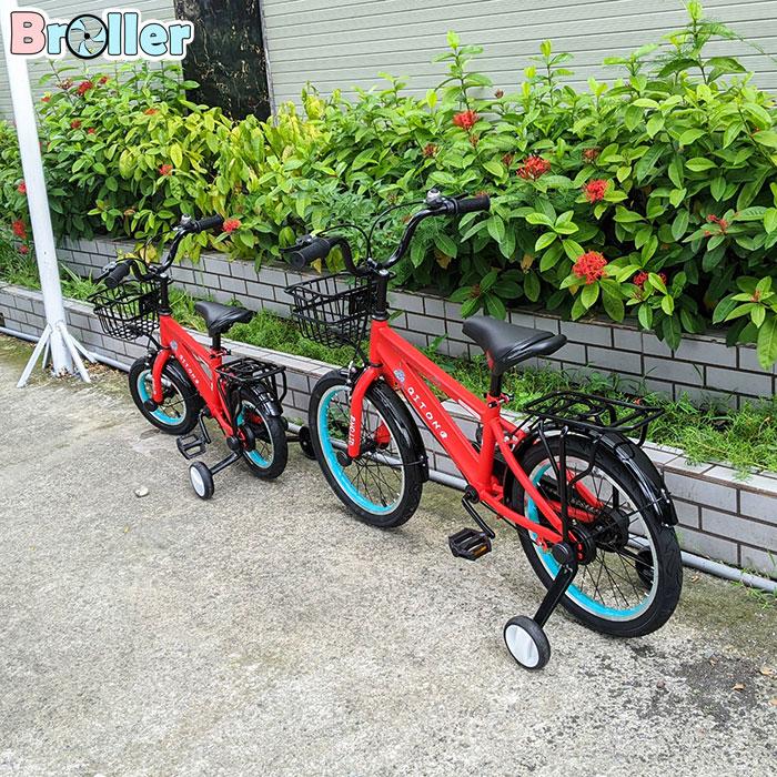 Xe đạp 2 bánh TNXTC-108 7